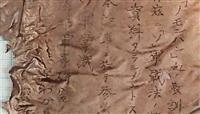 「『ノモンハン』血ノ教訓」 大阪・難波宮跡から旧陸軍機密文書見つかる