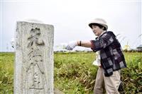空路墓参団が北海道帰着 北方領土から