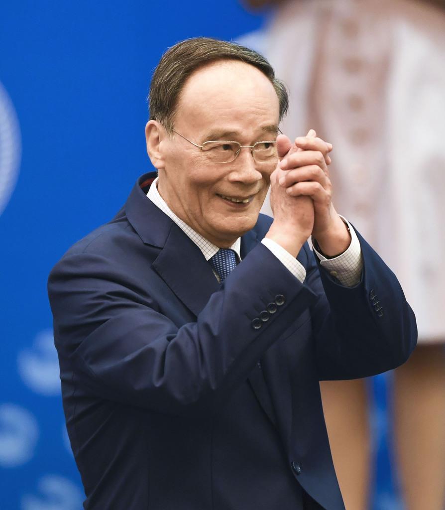 中国の王岐山国家副主席(共同)