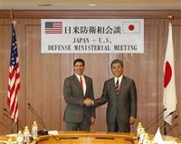 【正論9月号】激動の国際情勢 日米安保の改定で「適者生存」目指せ 国家基本問題研究所主…