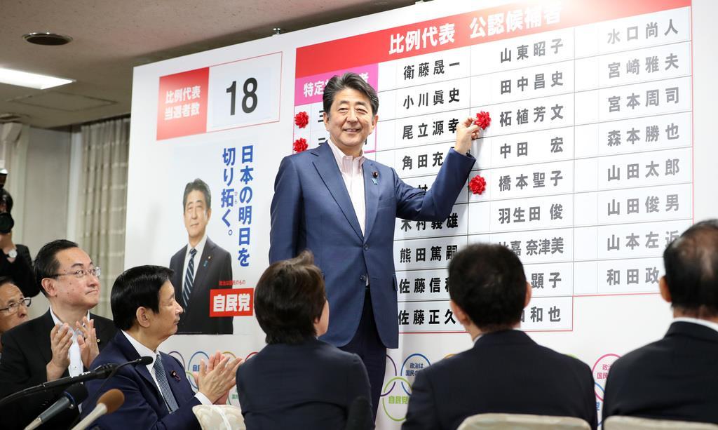 7月の参院選で自民、公明両党は改選議席の過半数を上回った。ただ、論戦は今ひとつ盛り上がりに欠けた(佐藤徳昭撮影)
