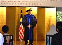 国際大がマハティール首相に名誉博士号 福岡で授与式