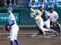 作新学院が3回戦進出 全国高校野球選手権第6日