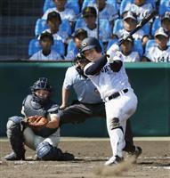 中京学院大中京が逆転勝ち 全国高校野球選手権大会第6日