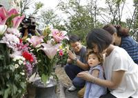 墜落34年、犠牲者悼む 御巣鷹の尾根で慰霊登山