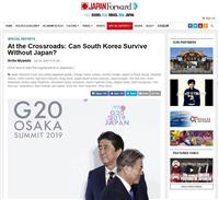 【JAPAN Forward 日本を発信】日韓関係の真実を世界に