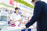 【ビジネス解読】「ココカラ」争奪は序章 薬局に再編の荒波