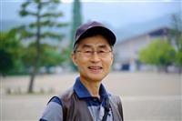 片山恭一さん「世界の中心でAIをさけぶ」 AI時代の人間の生き方探る