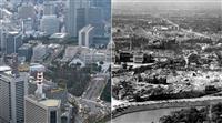 戦後74年、国会議事堂の終戦直後と今