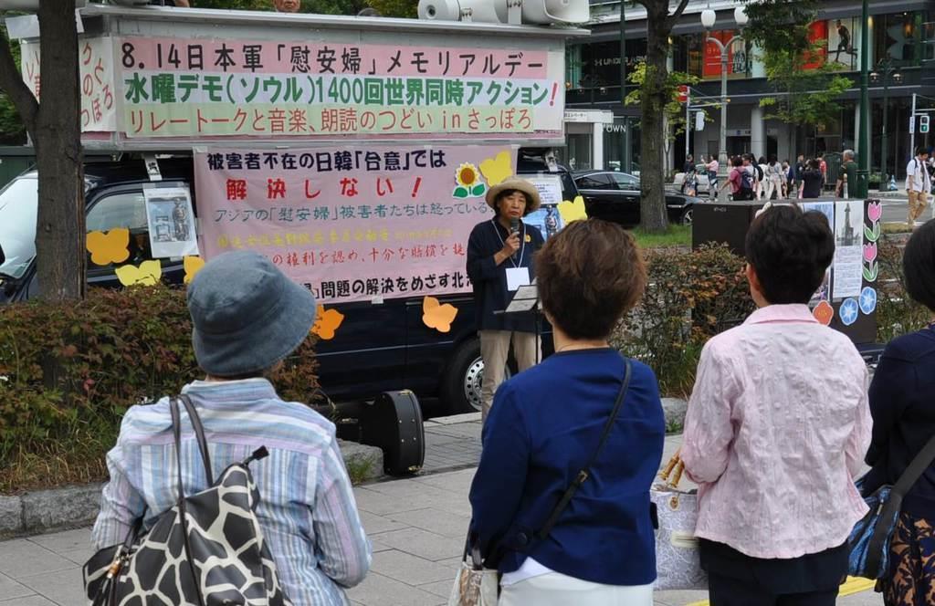 元慰安婦を支援する団体が実施した街頭活動=12日午後、札幌市中央区