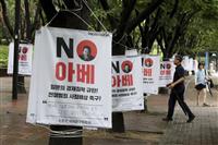 韓国の日本優遇国除外 事実上の対抗措置も実効性に疑問の声