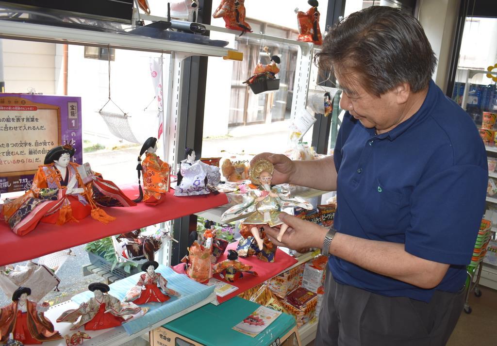 店舗に飾られた「ひな町民」=8月、鳥取県日野町