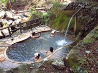 那須塩原「不動の湯」、18日まで一般開放