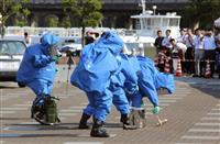 TICAD前に横浜で対テロ訓練