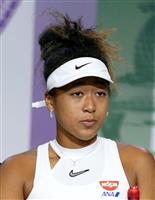 大坂、世界1位に復帰 女子テニスのランキング