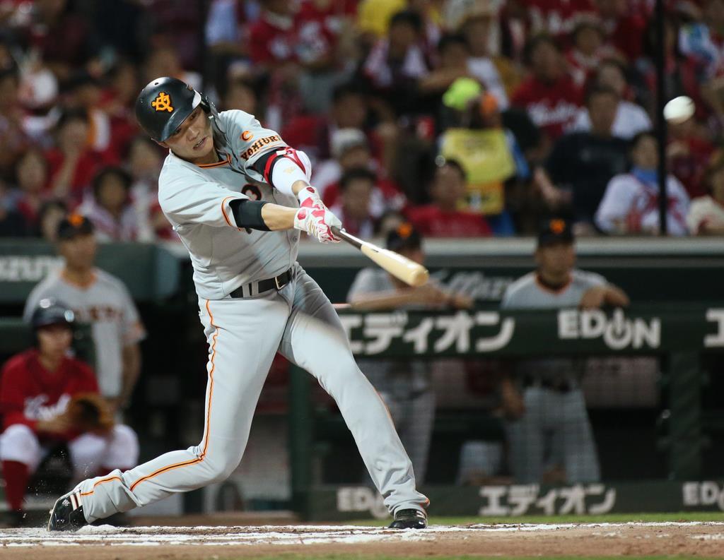 7月20日 広島対巨人の試合結果   プロ野球Freak