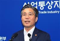 韓国、日本を優遇対象から除外 9月ごろから