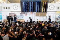 香港空港が全便欠航を決定 空港内での大規模デモの影響