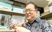 【ニュースを疑え】スマホ依存は「情報習慣病」岡ノ谷一夫東大教授(60)
