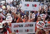 """政府、韓国""""報復""""措置にも冷静に対処 対韓輸出管理強化へ28日に政令施行"""