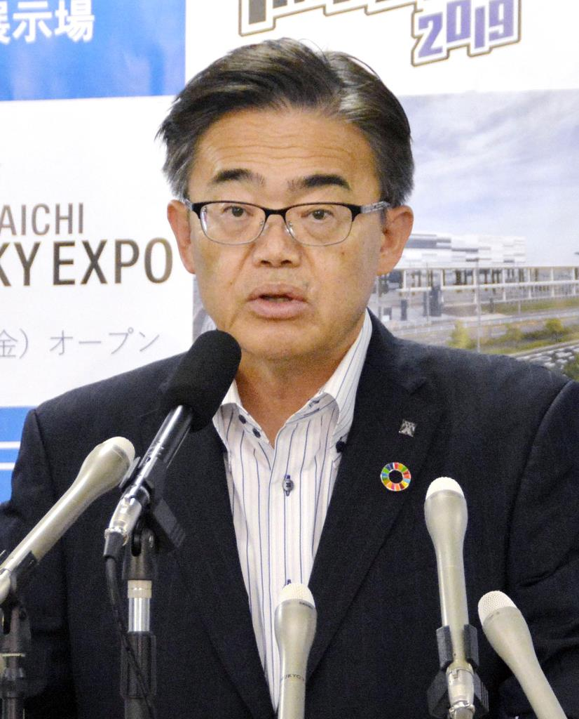 不自由展中止は「緊急避難的措置」 愛知県知事が実行委の質問に…