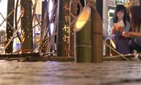 仙台のお盆を演出する「竹灯り」 1200本のろうそくで幻想的な世界