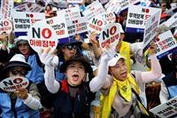 """韓国与党が日本""""戦犯""""企業との取引禁じる法案を提出 「戦犯ステッカー」も再燃"""