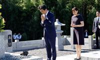 安倍首相、父・晋太郎元外相の墓参り 「改憲議論進める時を迎えた」