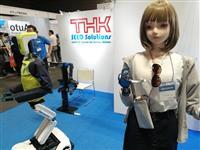 【ザ見本市】4メートル〝ガンダム〟に小悪魔な女性…ロボット開発技術展