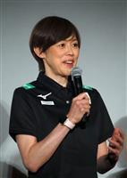 女子・中田、男子・中垣内の両監督がメダル宣言 バレーW杯開幕まで1カ月