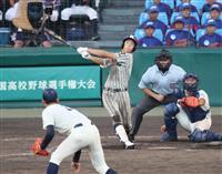 敦賀気比が国学院久我山に大勝し3回戦へ 夏の甲子園第8日第4試合