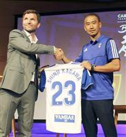 サッカー日本代表・香川「ここで挑戦したい」 新加入のサラゴサで意欲
