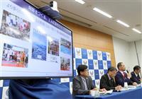 パラリンピックの観戦チケット申し込み22日から 最高は開会式A席の15万円