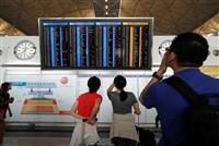 香港空港、混乱続く 日本便含め多数欠航