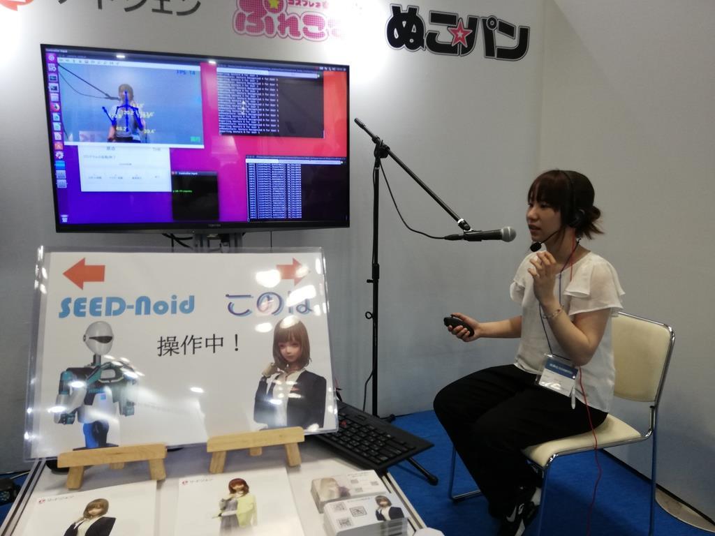 """アナウンスロボット「このは」の""""裏側""""では女性が声をあてていた=6月、大阪市住之江区のインテックス大阪"""