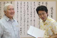 沖縄の魂・泡盛の復権なるか 乾杯推進条例へ14団体が陳情