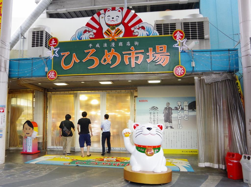 高知県内外から大勢の人が訪れるひろめ市場=高知市