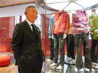 【話の肖像画】ファーストリテイリング会長兼社長・柳井正(70)(3) 失敗続きだった海…