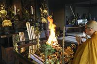 京アニ犠牲者に鎮魂の祈り 京都の寺社が護摩祈願や精霊供養