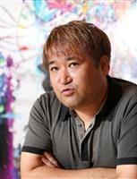 東浩紀氏、アドバイザー辞任意向 不自由展中止の芸術祭