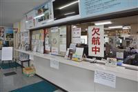 台風10号 和歌山で臨時休業決定など相次ぐ