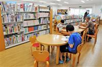 茨城県石岡市「こども図書館」近く入館10万人 少し騒いでもOK