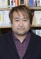 愛知芸術祭アドバイザー東浩紀氏が辞意「善後策提案採用されず」