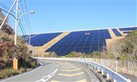 【松本真由美の環境・エネルギーDiary】FIT制度の抜本見直し IEAの論客が日本へ…