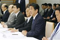 首相、15日の山梨入り延期 台風備え帰京も早める