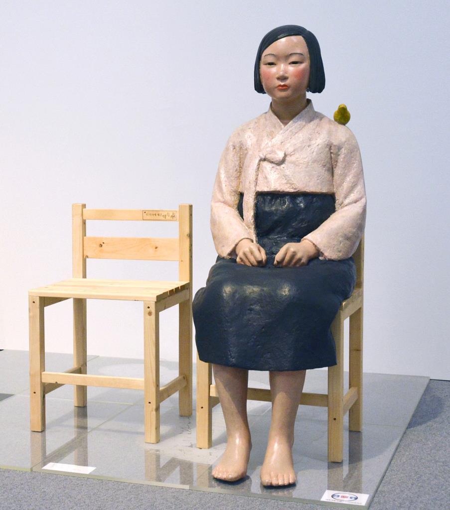 中止となった「あいちトリエンナーレ2019」企画展の「平和の少女像」