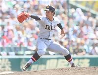 仙台育英が3投手の継投で逃げ切る 夏の甲子園鳴門戦