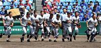 【夏の甲子園】仙台育英 リード守りきり3回戦へ