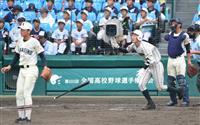 鶴岡東と関東一が3回戦へ 全国高校野球選手権第9日