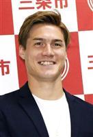 J1神戸がDF酒井獲得 独でプレーの元日本代表